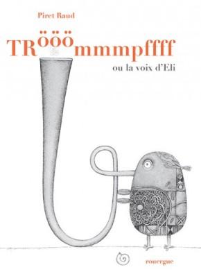 Trooommmpfff
