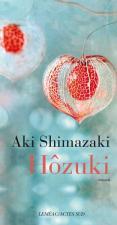 Hozuki