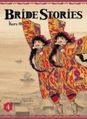 Bride stories t4