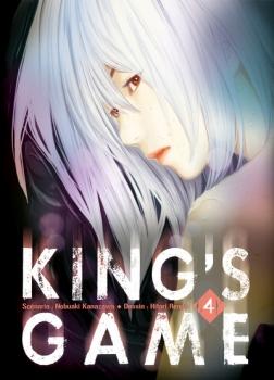 King's game 4