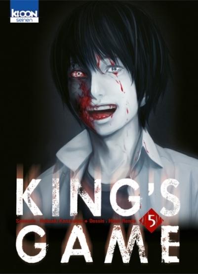 King's game 5