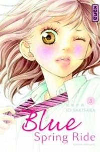 Blue spring ride t3