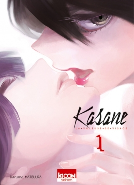 Kasane T1