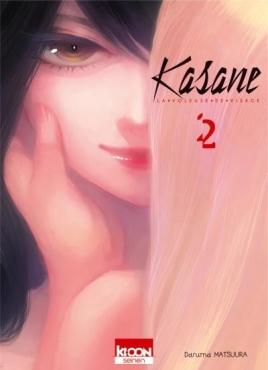 Kasane t2