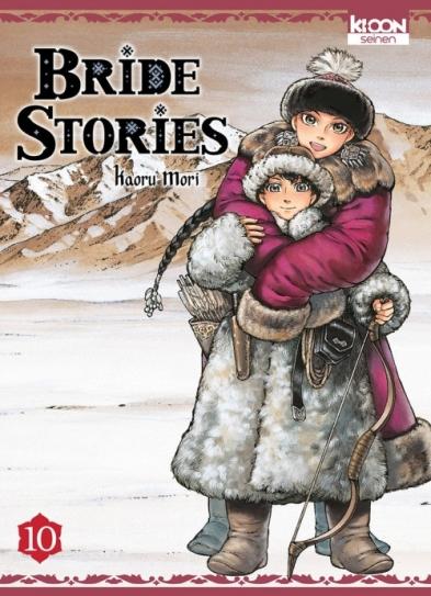 Bride stories T10